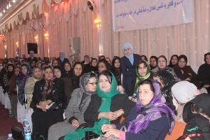 Jalal Foundation - 2015 WNC 3